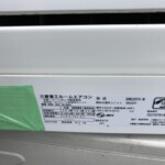 MITSUBISHI(三菱) 2.8kw ルームエアコン SRK28TV-W 2017