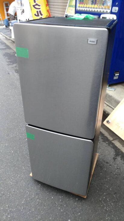 調布市にて生活家電をお売り頂きました