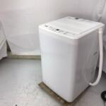 ヤマダ 洗濯機 YWM-T70H1