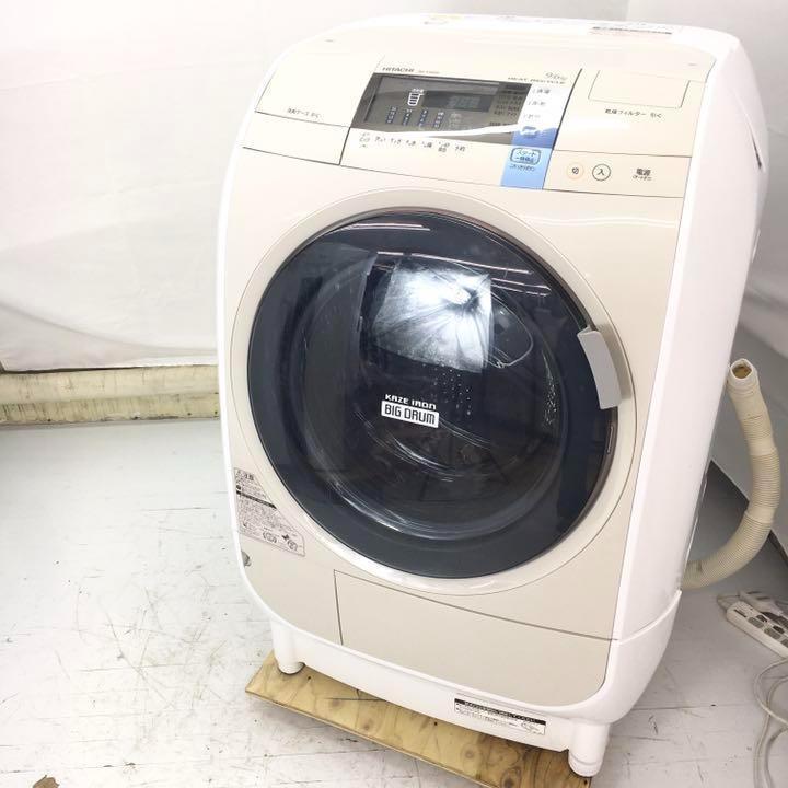 日立 ドラム式洗濯乾燥機 BD-V3600L