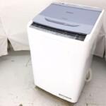 日立 全自動洗濯機 BW-V70A