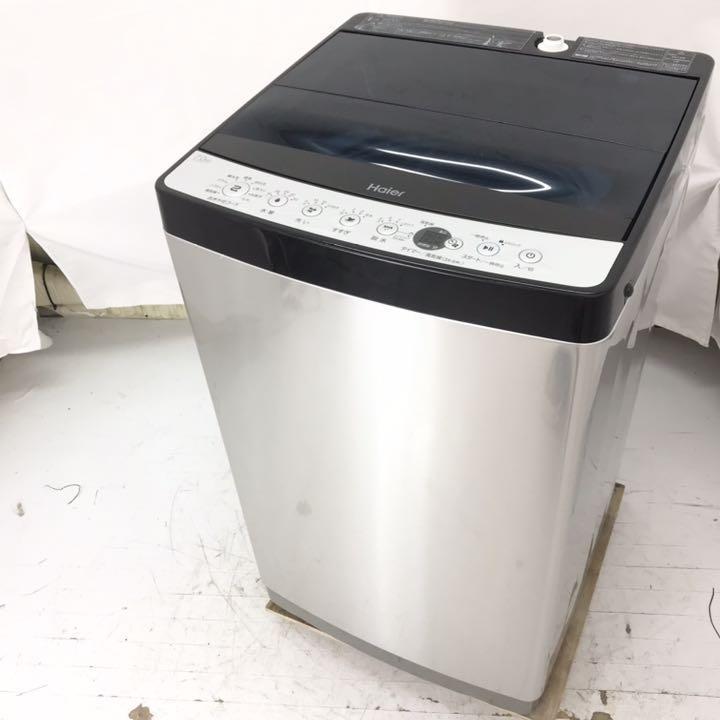 ハイアール 全自動洗濯機 JW-XP2C70F