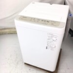 Panasonic(パナソニック)5.0キロ 全自動洗濯機 NA-F50B13
