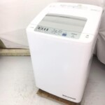 HITACHI(日立)8.0㎏ 全自動電気洗濯機 NW-R803