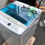 <文京区>冷蔵庫と洗濯機の出張査定でお伺いしました。