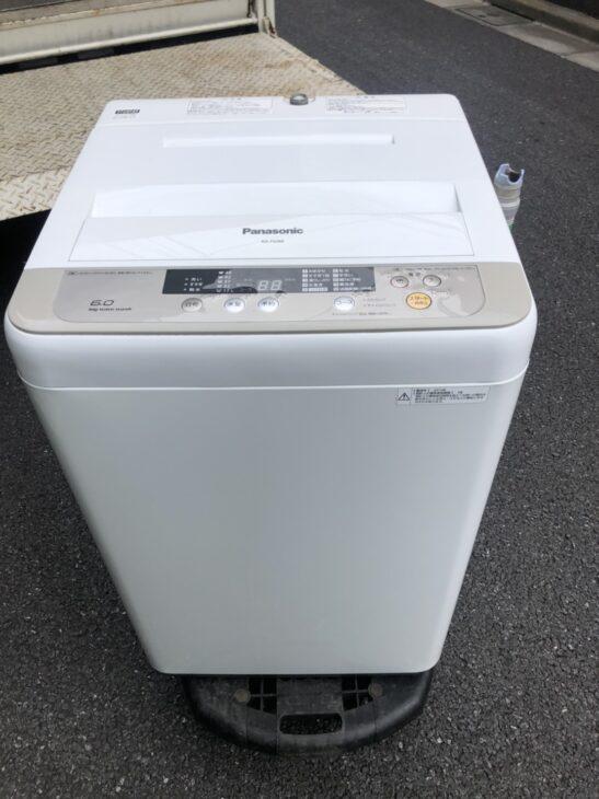 世田谷区のお客様より洗濯機の引き取り依頼を頂戴しました