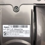 Dyson(ダイソン)掃除機 Ball dc46thcom
