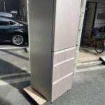 MITSUBISHI(三菱)455L 5ドア冷蔵庫 MR-B46E-F 2020年製
