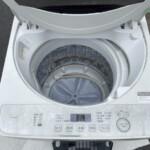 SHARP(シャープ)4.5㎏ 全自動洗濯機 ES-GE4C 2019年製