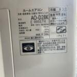 FUJITSU(富士通)2.8KW ルームエアコン AS-D28K 2020年製