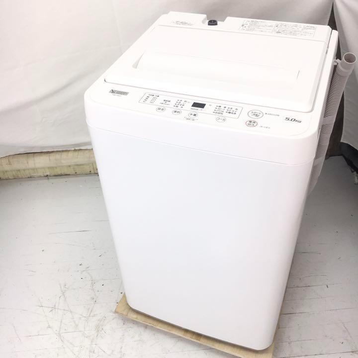 ヤマダ 全自動洗濯機 YWM-T50H1