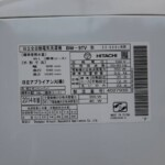 HITACHI(日立) 9.0㎏ 全自動洗濯機 BW-9TV 2014年製