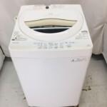 TOSHIBA(東芝) 5.0kg 全自動洗濯機 AW-5G2