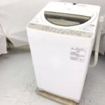 東芝 全自動洗濯機 AW-7G8