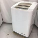 日立 全自動洗濯機 BW-9TV