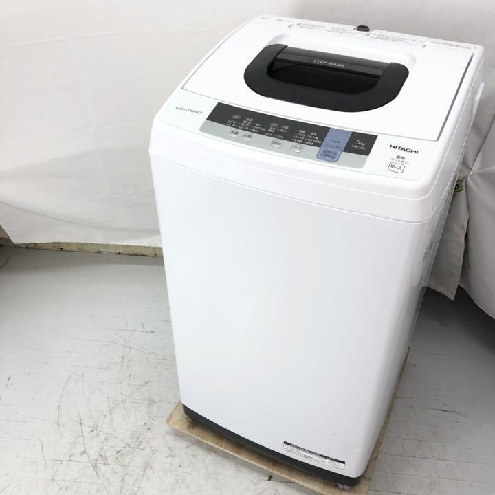 日立 全自動洗濯機 NW-50C