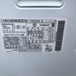 HITACHI(日立)11.0㎏ ドラム式洗濯乾燥機 BD-V9800L 2016年製