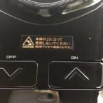 SIXPAD(シックスパッド)フットフィット FootFit SP-FF2310