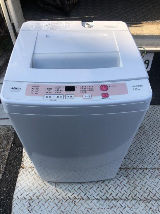 【練馬区】アクア全自動洗濯機をお引き受け致しました。