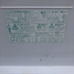 SHARP(シャープ)350L 3ドア冷凍冷蔵庫 SJ-PW35A-T 2015年製