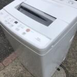 AQUA(アクア) 6.0㎏ 全自動洗濯機 AQW-S60G 2018年製