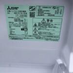 MITSUBISHI(三菱)168L 2ドア冷蔵庫 MR-P17E-B 2020年製