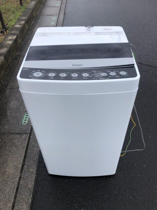 【越谷市】ハイアールの冷蔵庫と洗濯機の出張査定依頼を頂きました