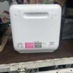 IRIS OHYAMA(アイリスオーヤマ) 食器洗い乾燥機 ISHT-5000 2020年製