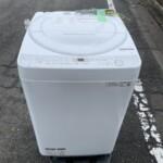 SHARP全自動洗濯機の出張査定の為、世田谷区へ行ってきました。