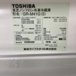 TOSHIBA(東芝)411L 5ドア冷蔵庫 GR-M41G 2018年製