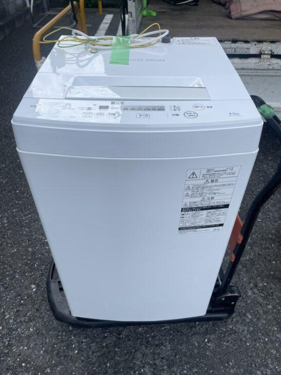 稲城市にて単身向け洗濯機と冷蔵庫を出張査定しました