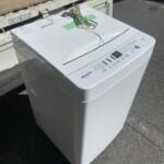 Hisense(ハイセンス) 4.5kg 全自動洗濯機 HW-T45D 2020年製