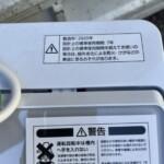 NITORI(ニトリ)6.0㎏ 全自動洗濯機 NTR60 2020年製
