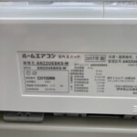 DAIKIN(ダイキン)2.2kw ルームエアコン AN22UEBKS-W 2017年製