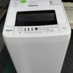 Hisense(ハイセンス) 4.5kg 全自動洗濯機 HW-T45C 2020年製