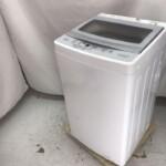 AQUA(アクア) 5.0kg 全自動洗濯機 AQW-GS50JBK
